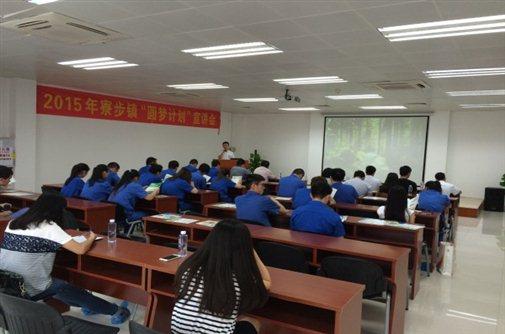 2015年东莞职业技术学院成人高考招生报名工作圆满完成